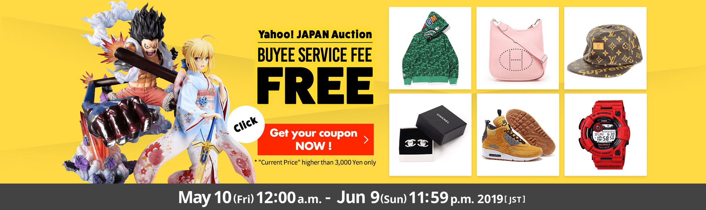 20190510 Yahoo! JAPAN Auction Special! Buyee Service Fee FREE Coupon!