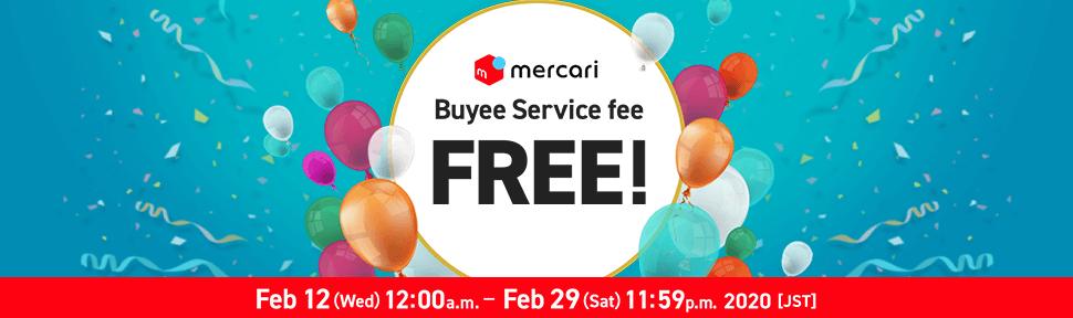 Mercari Special FREE Buyee Service Fee  - Buyee