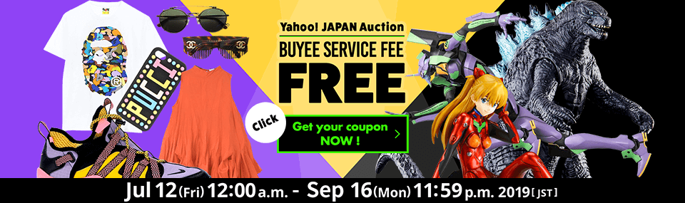 Limited Period Offer Yahoo! JAPAN Auction Buyee Service Fee Free