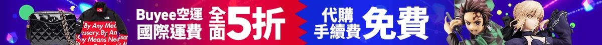 2103台湾CP