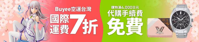 2104台湾CP