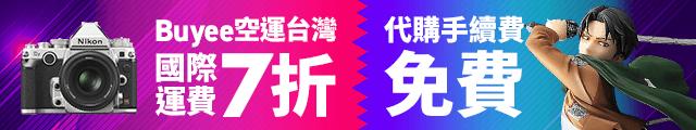 2105台湾CP