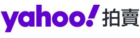 Yahoo!奇摩拍賣