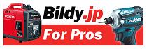 日本五金商城BD-建築工具販賣網