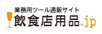 Inshokutenyouhin.jp