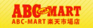 ABC-MART 日本Rakuten