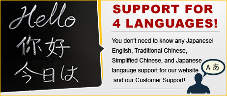 Support for 4 languages!
