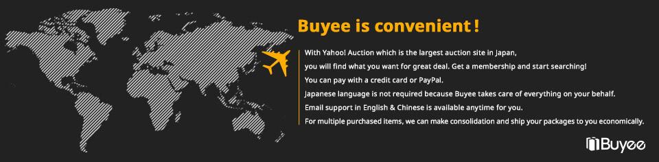 Buyee is convenient!