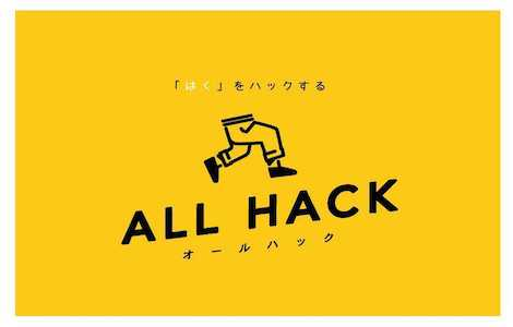 ALL HACK
