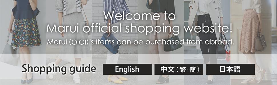 お買物ガイドページにアクセスしてください