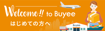 Welcome to Buyee!!