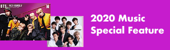 2020 Music Special Feature