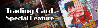 Trading Cards Special Feature