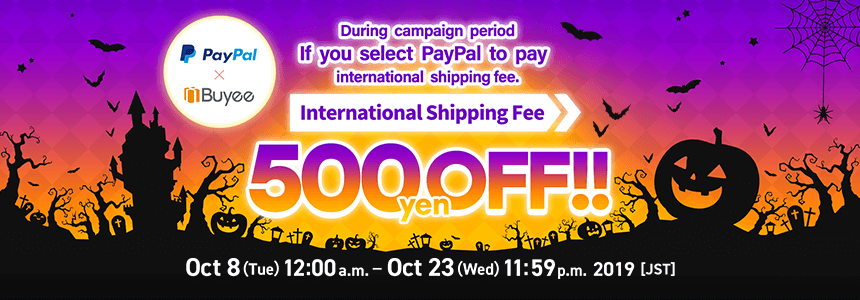 buyee paypal campaign!