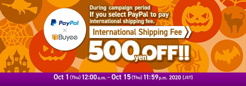 PayPal International Shipping Discount Promotion