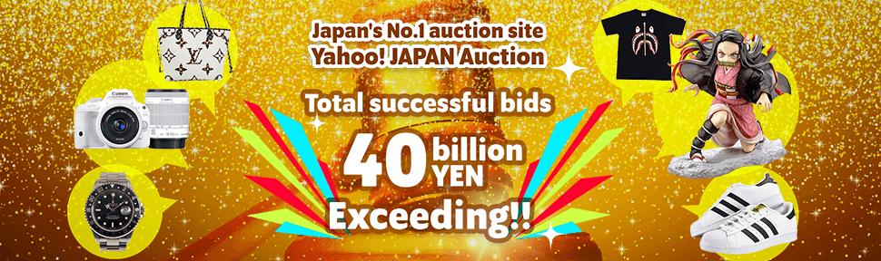 auction_about