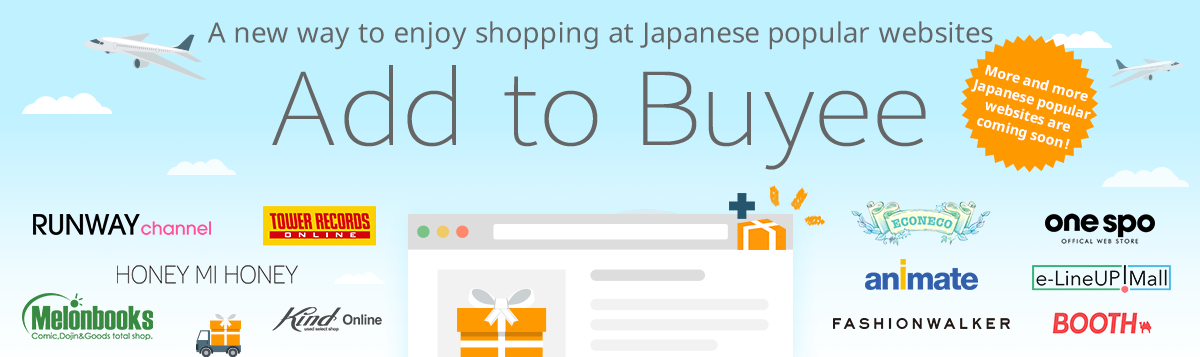 Easier shopping experience with Buyee / on more popular online stores!