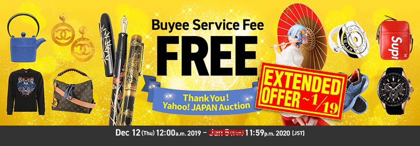 Thank You ! Yahoo! JAPAN Auction