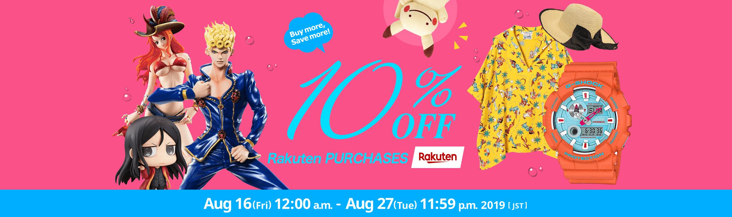 Rakuten 10% Off Campaign