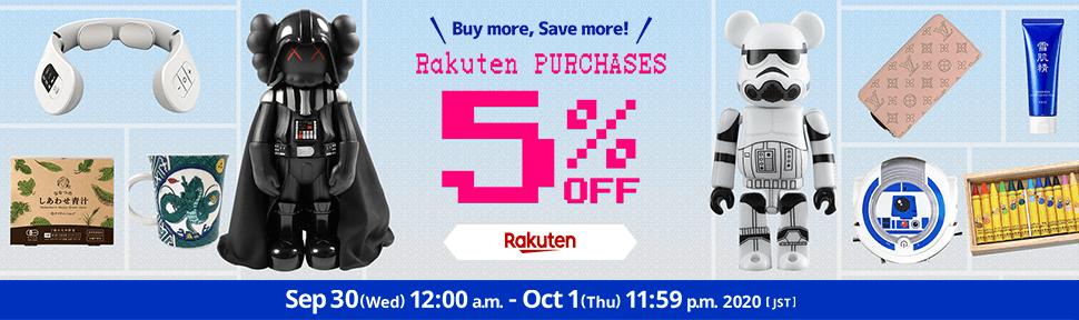 Rakuten Sale Price Discount Promotion