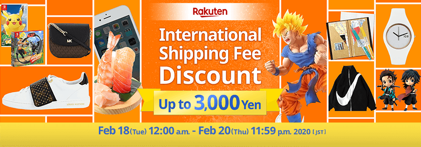 Rakuten International Shipping Discount Promotion