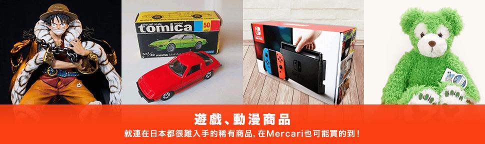 【Buyee】日本代購服務平台 | 將日本商品送到全世界 | Mercari上不可錯過的好物