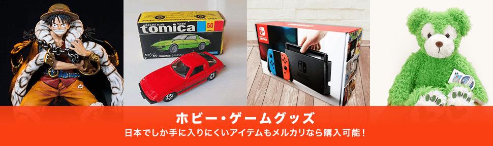 【Buyee】日本の通販代理購入サービス | 日本の商品を世界中にお届けします。|メルカリで買えるおすすめアイテム