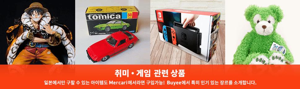 【Buyee】Japanese Proxy Purchase Service   We send Japanese products worldwide.