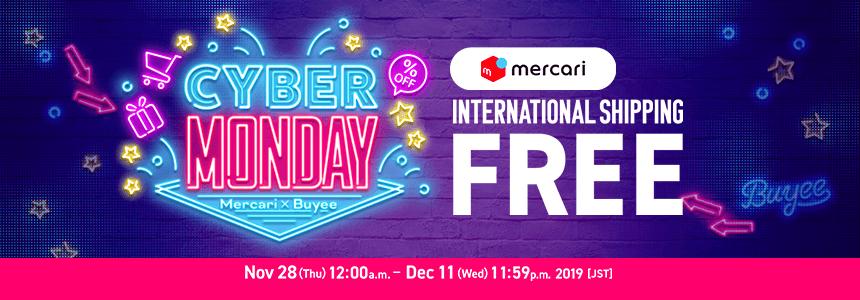 Mercari Only ! International Shipping Free  - Buyee
