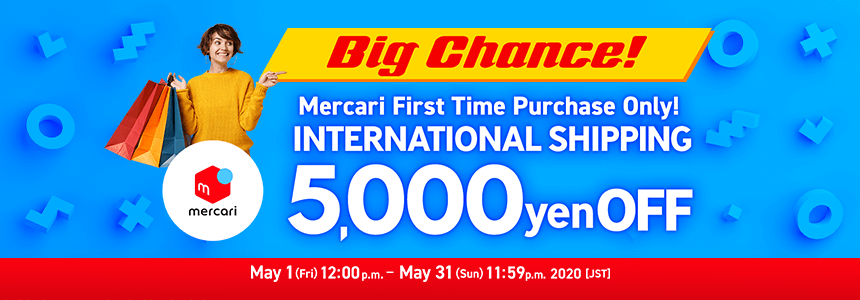 Mercari Exclusive 5,000 Yen OFF International Shipping Coupon Promotion Currently Running - Buyee