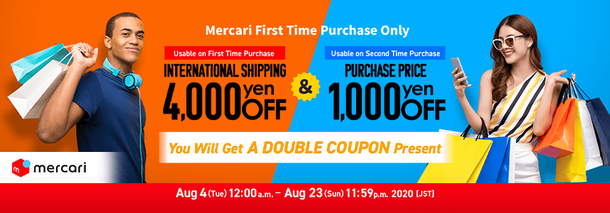 Limited Time Mercari Deals Are Ongoing!