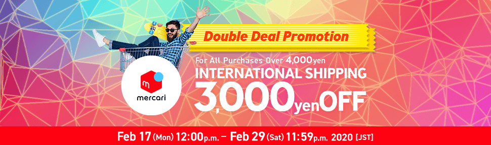 Mercari Exclusive 3,000 Yen OFF International Shipping Coupon Promotion Currently Running - Buyee