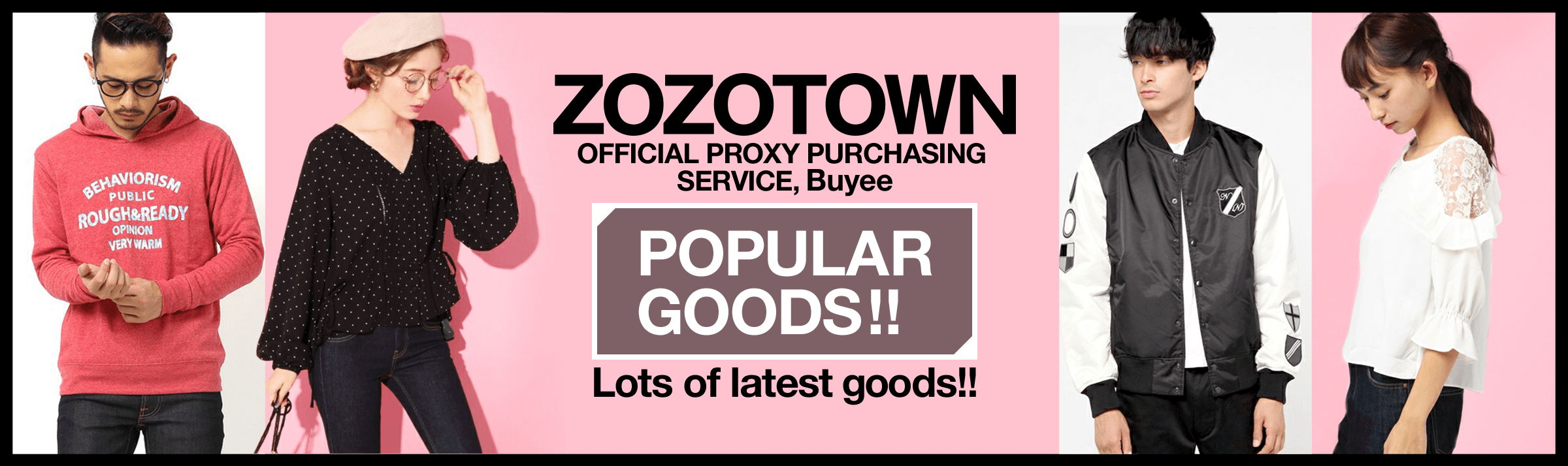 ZOZOTOWN Popular goods